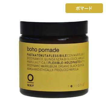 st_boho_pomade
