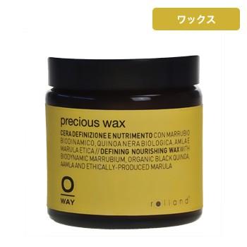 st_precious_wax